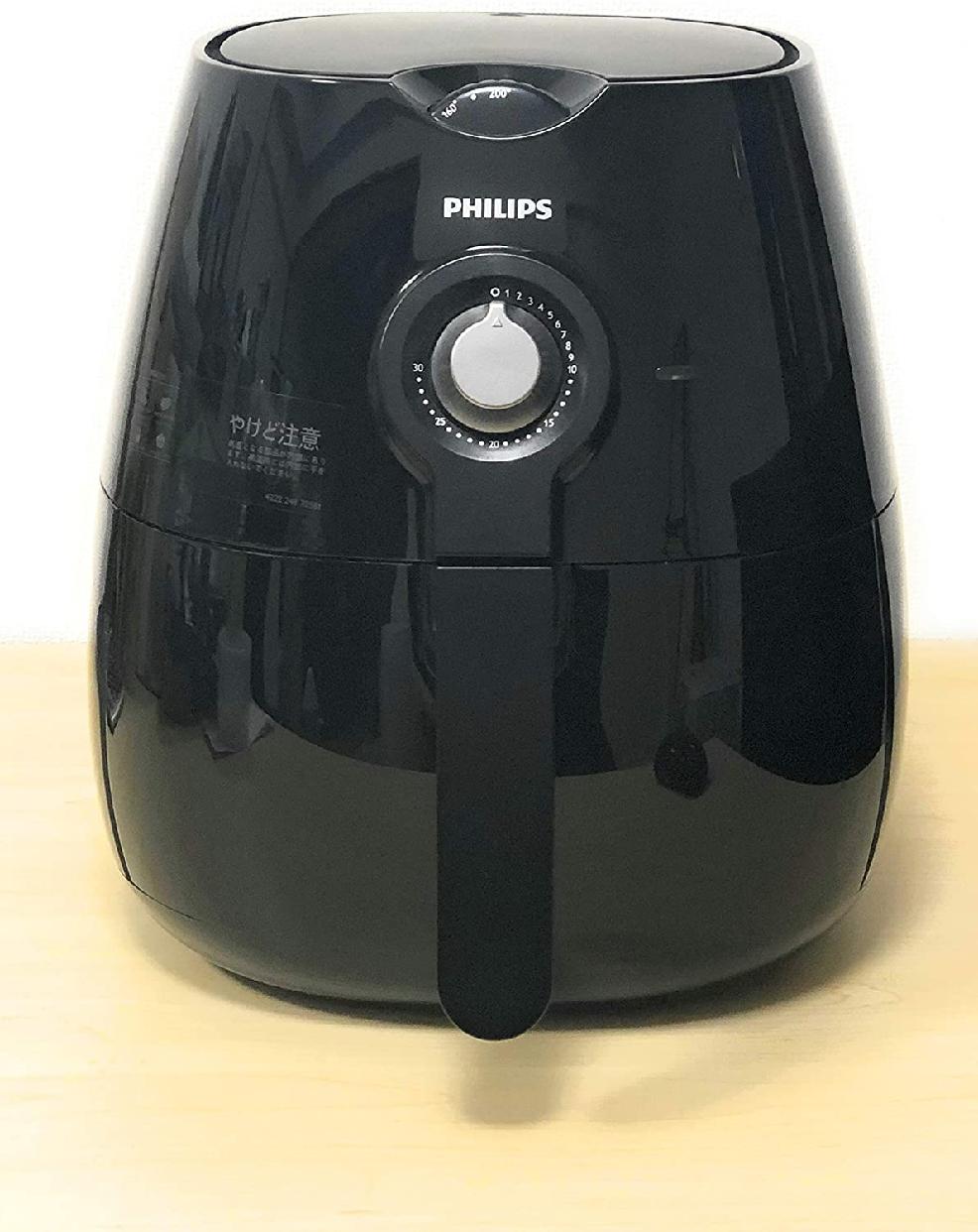 Philips(フィリップス)ノンフライヤー HD9220/27 ブラックの商品画像