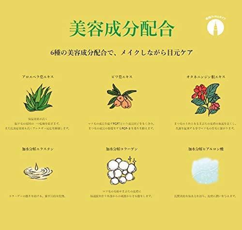 MORE BLOOM(モアブルーム) デュアルアイライナーの商品画像7