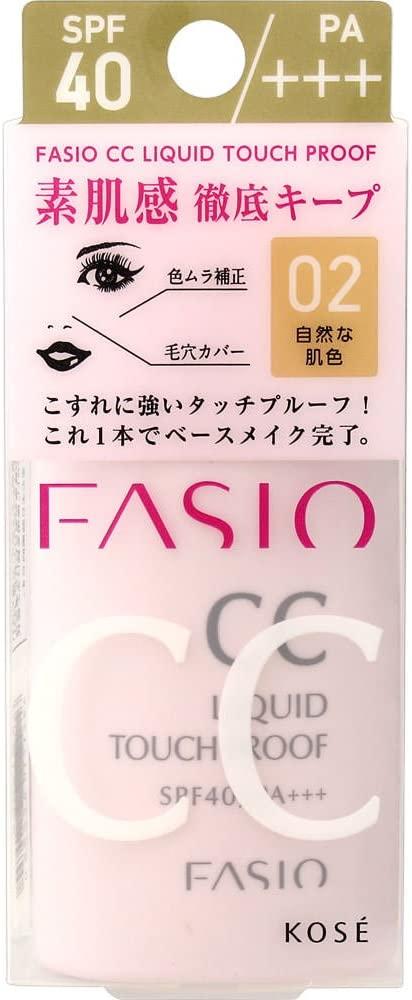 FASIO(ファシオ)CC リキッド タッチプルーフの商品画像2