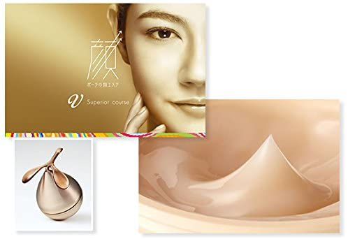 POLA(ポーラ)V リゾネイティッククリームの商品画像3