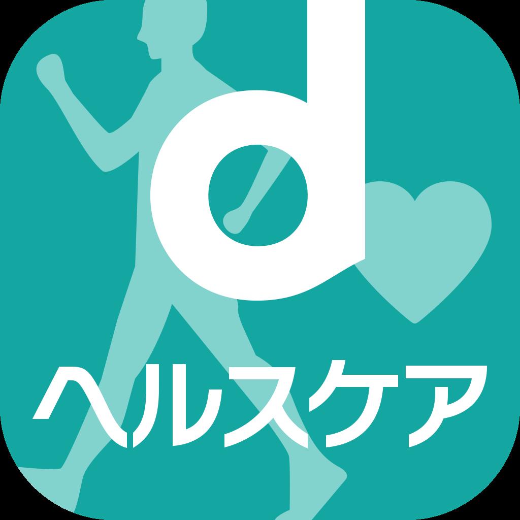 NTTドコモ(エヌティーティードコモ) dヘルスケアの商品画像