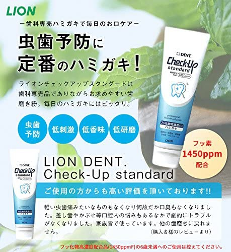 Check-Up(チェックアップ)Check-Up standardの商品画像2