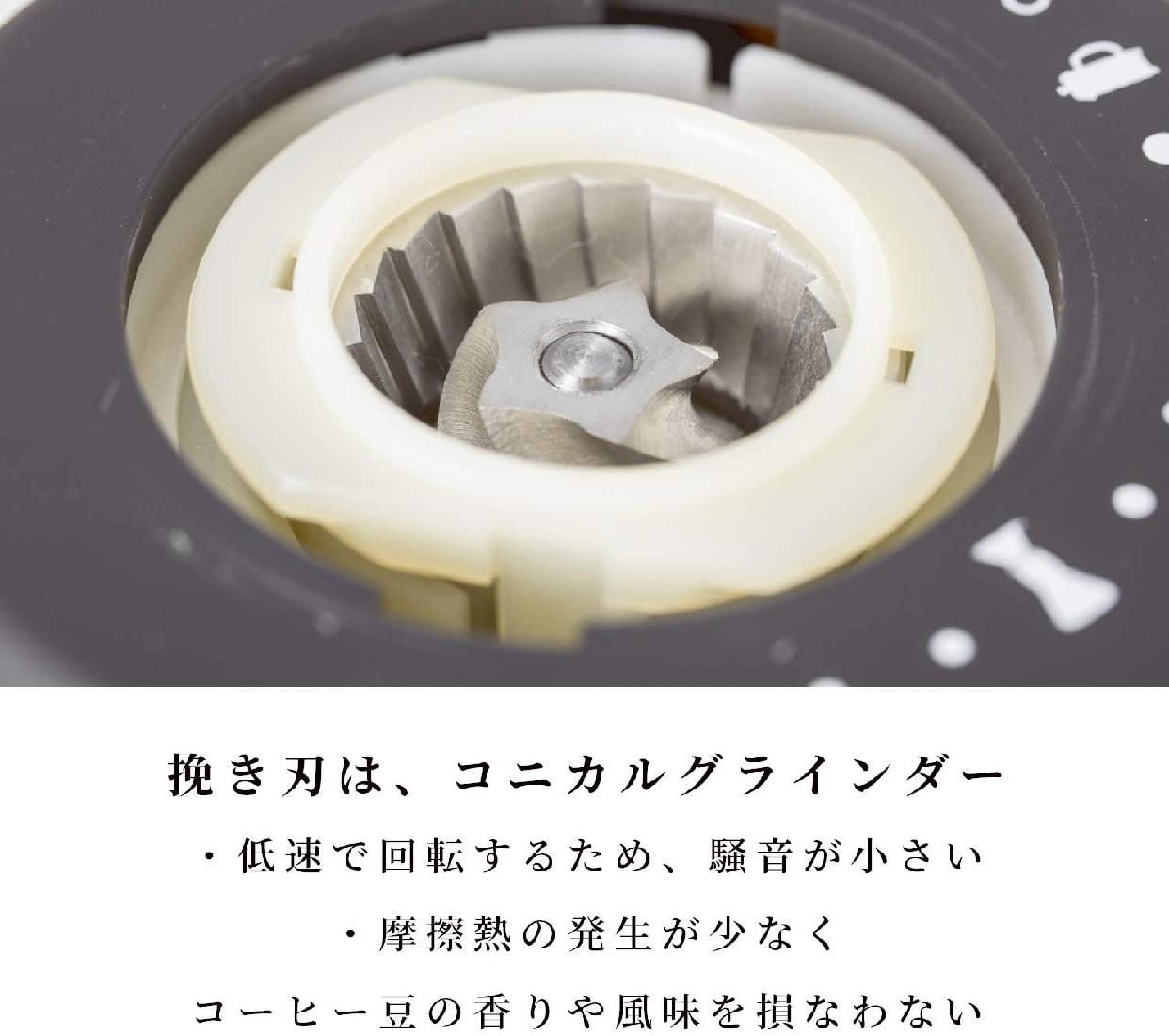 bodum(ボダム) BISTRO コーヒーグラインダー 10903-01JP-3の商品画像2