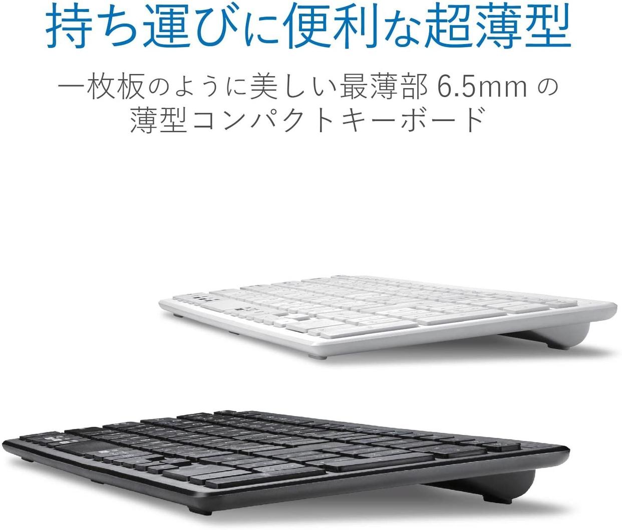 ELECOM(エレコム) 無線超薄型コンパクトキーボード TK-FDP099Tの商品画像4