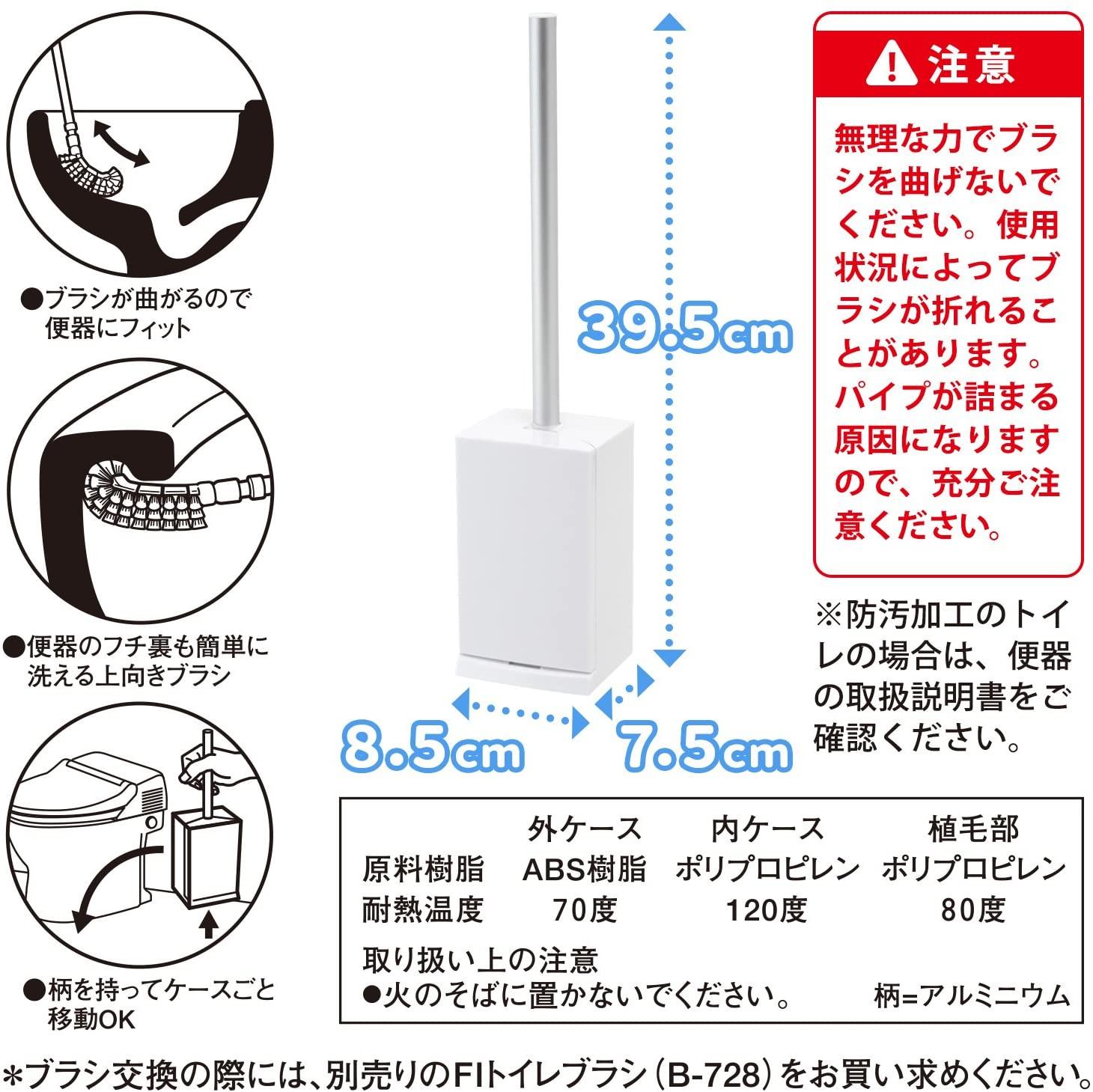 LEC(レック) FINO トイレブラシ ケース付きの商品画像4