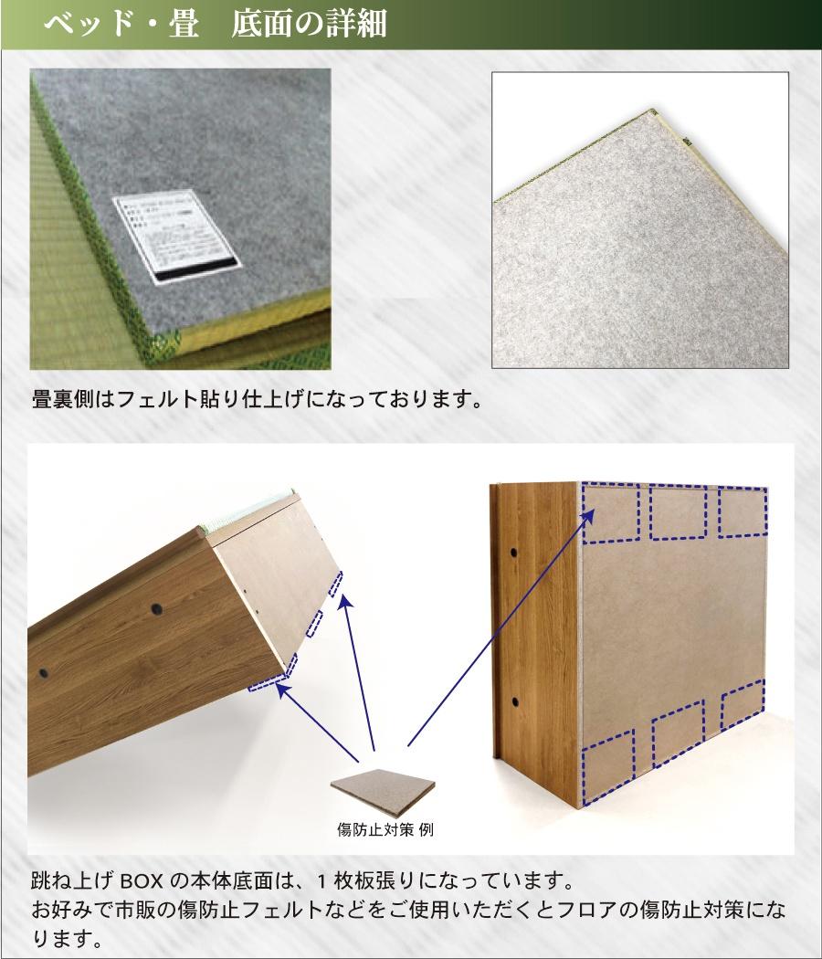家具レンジャー 跳ね上げ式畳ベッド バネ式の商品画像13