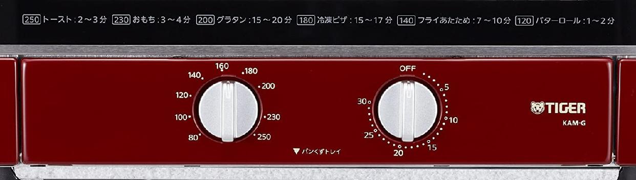 タイガー魔法瓶(TIGER) オーブントースター <やきたて> KAM-G130の商品画像4