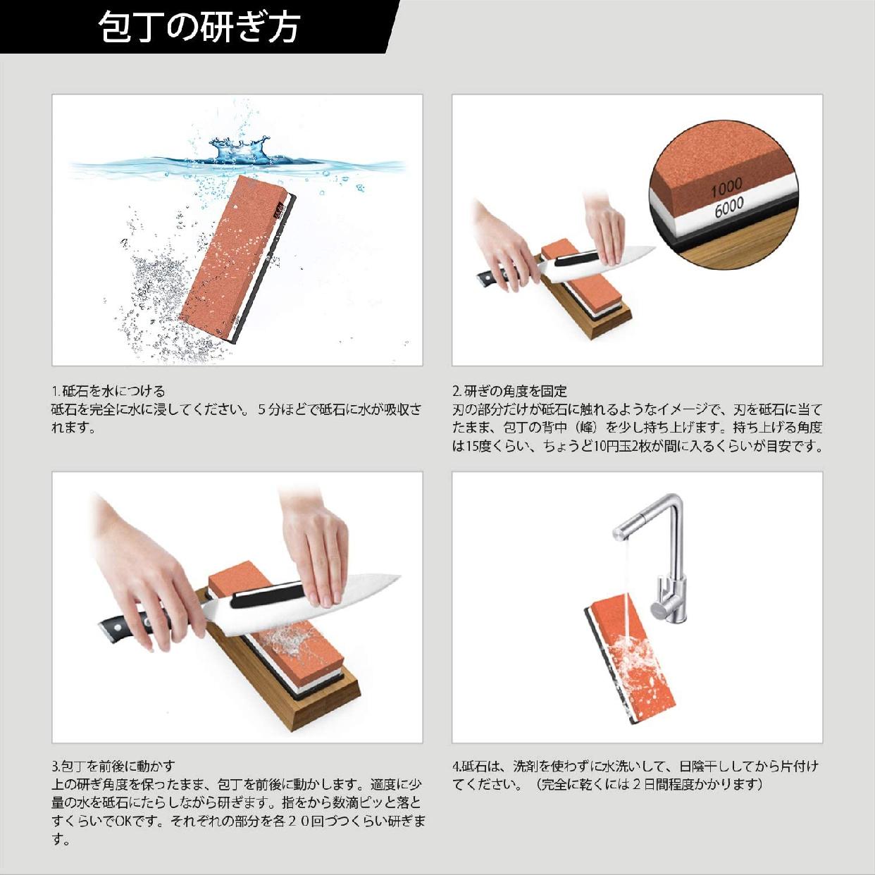 SHAN ZU 両面砥石 #1000/#6000 21.5 x 9.5 x 5.5 cmの商品画像3