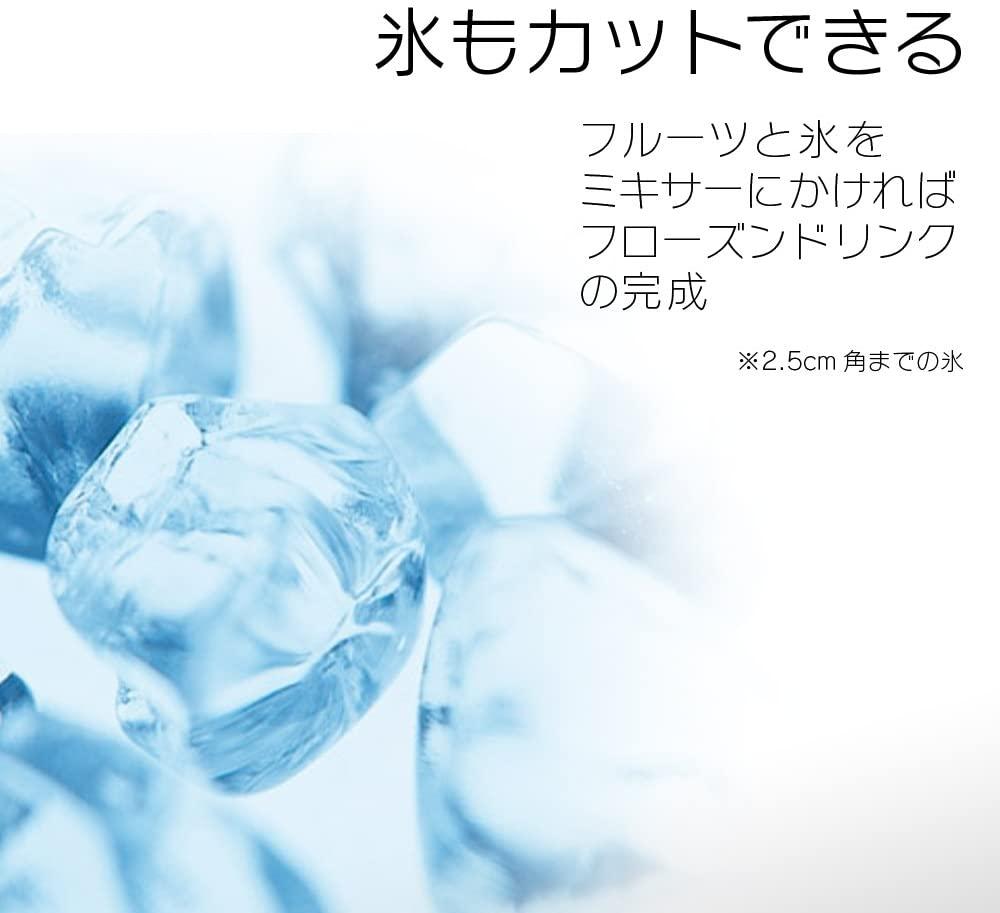 IRIS OHYAMA(アイリスオーヤマ) ミル付きミキサーIJM-M800-W  ホワイトの商品画像4