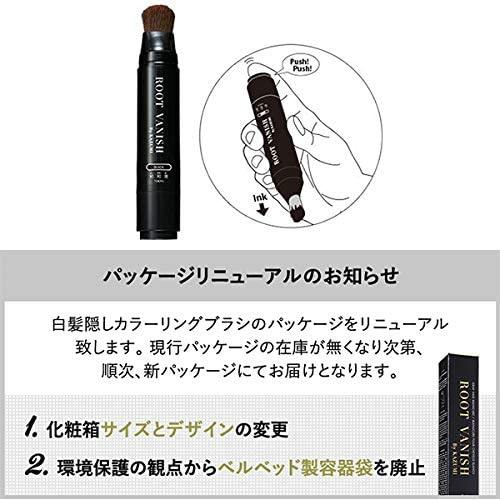 綺和美(KIWABI) ROOT VANISH By KAZUMI 白髪隠しカラーリングブラシの商品画像7