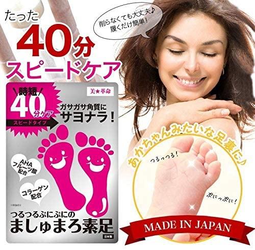美★革命(ビカクメイ) ましゅまろ素足の商品画像2