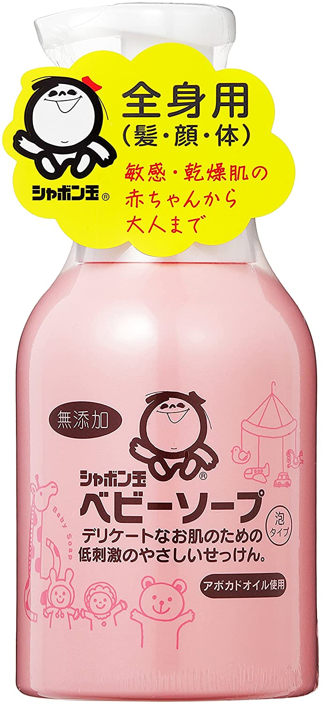 シャボン玉(シャボンダマ) ベビーソープ泡タイプの商品画像