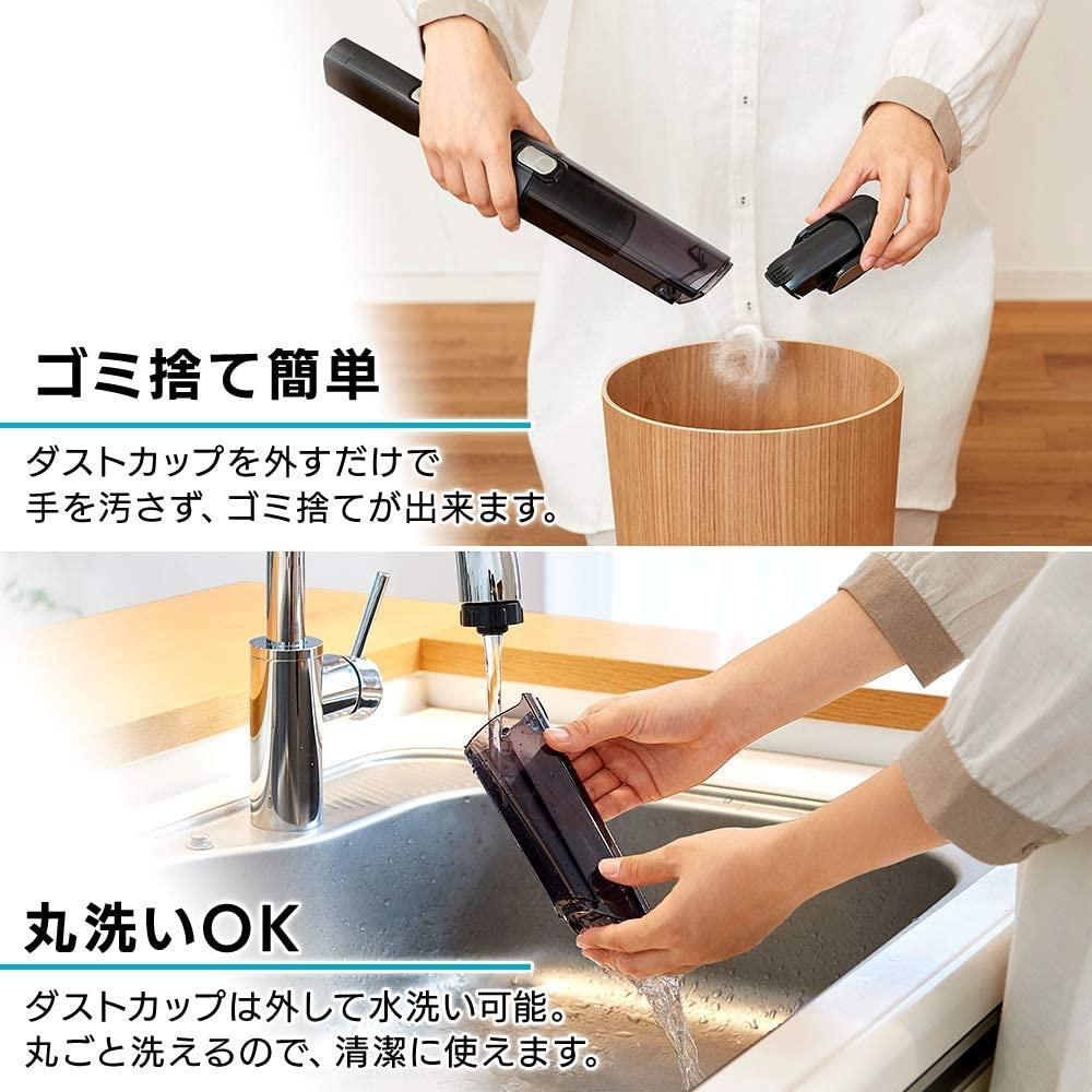 IRIS OHYAMA(アイリスオーヤマ) 充電式ハンディクリーナー ブラック IC-H50-Bの商品画像7