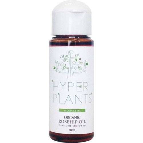 HYPER PLANTS(ハイパープランツ) キャリアオイル オーガニックローズヒップオイル 50mLの商品画像