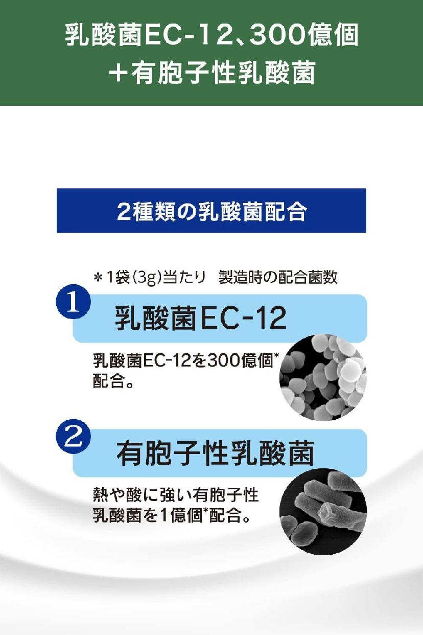 Asahi(アサヒグループショクヒン) 乳酸菌+酵素 大麦若葉の商品画像9