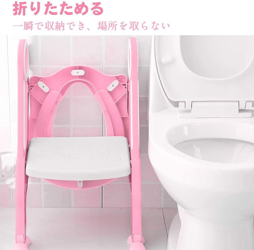Opret(オプレット) 補助便座 子供用 トイレトレーニングの商品画像4