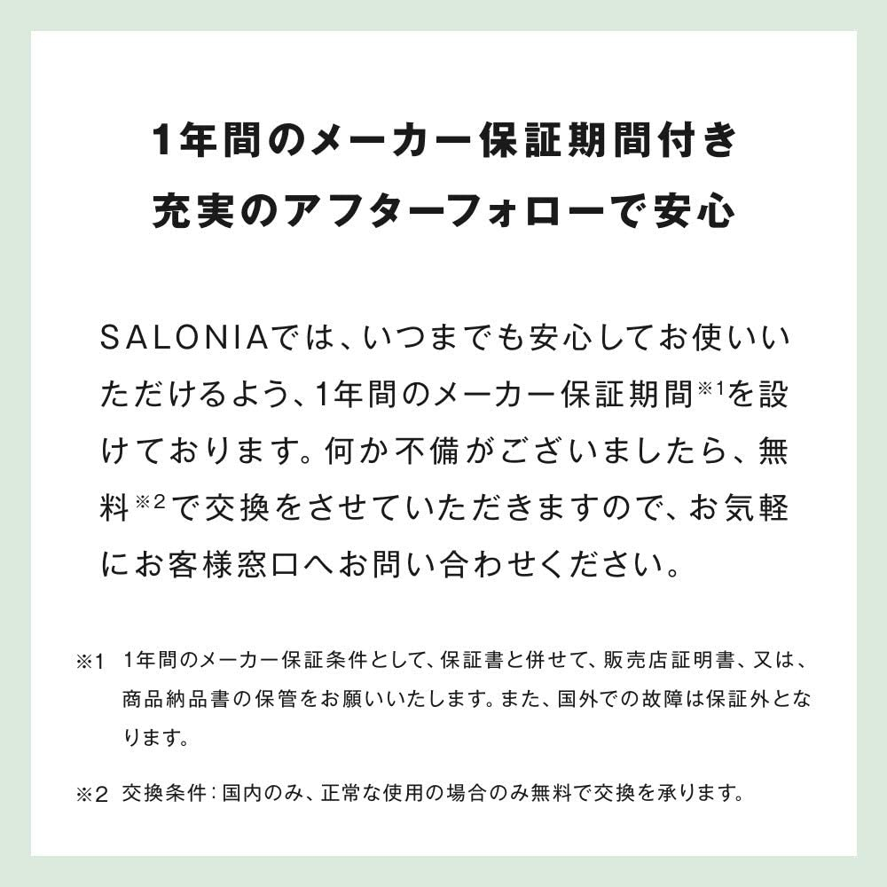 SALONIA(サロニア) セラミック カール ヘアアイロンの商品画像7