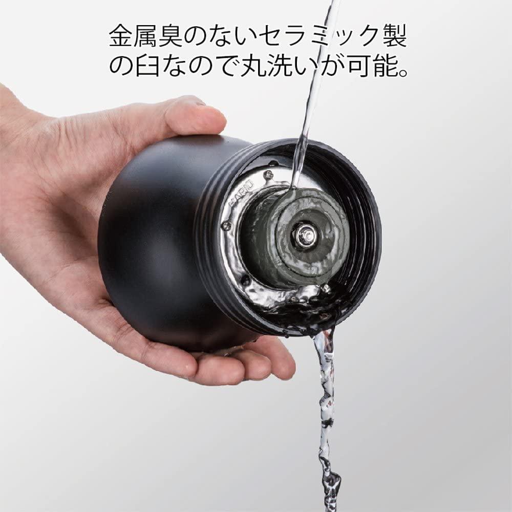 HARIO(ハリオ) セラミックコーヒーミル・スケルトン MSCS-2Bの商品画像4