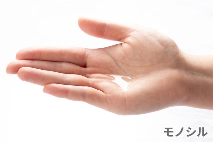 金樹の煌(きんじゅのきらめき)薬用育毛剤の商品画像4