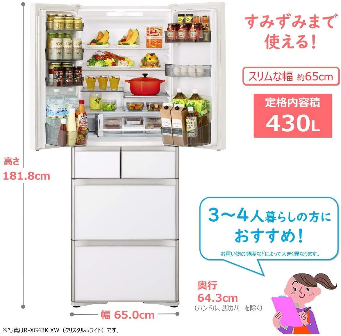日立(ひたち)430L 6ドア冷蔵庫 R-XG43Kの商品画像2
