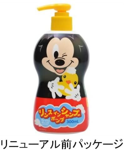 BANDAI(バンダイ)リンスインポンプシャンプー ミッキーの商品画像2