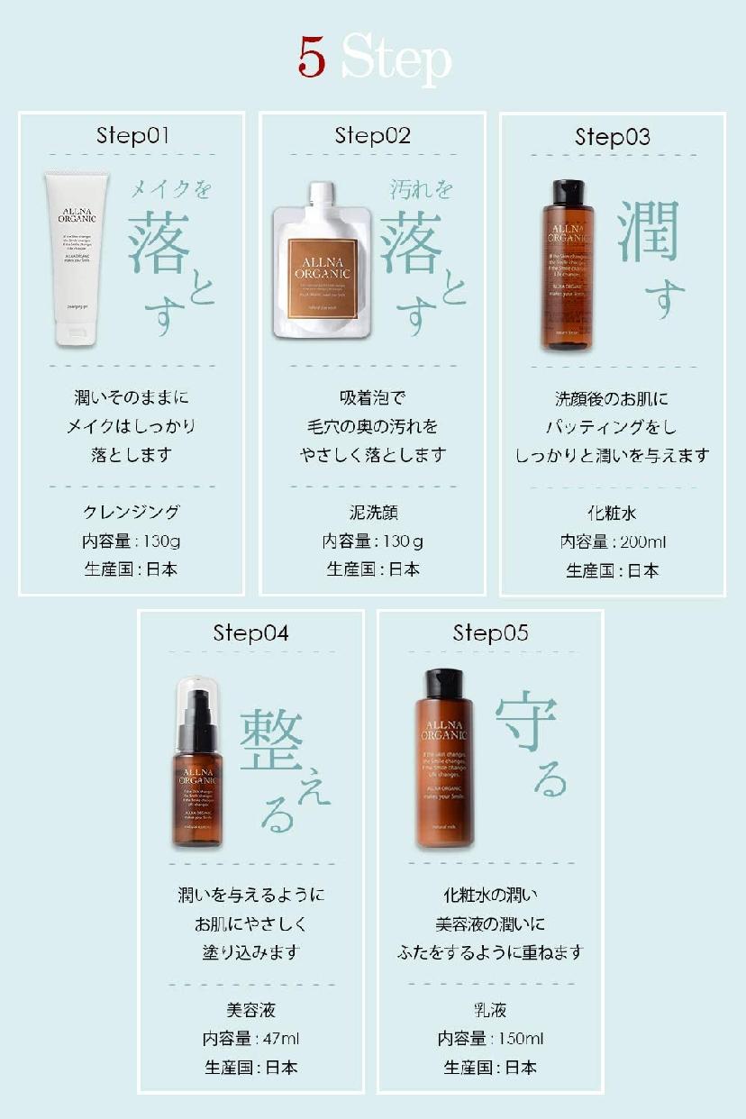 ALLNA ORGANIC(オルナ オーガニック) 泥洗顔の商品画像7