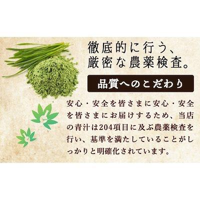 KOSEI(コウセイ) 国産フルーツ青汁の商品画像9