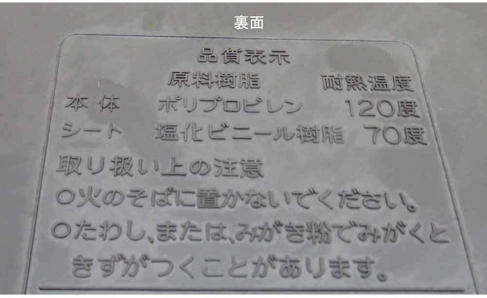遠藤商事(えんどうしょうじ)SAサービストレー 12インチ ESC06012の商品画像4