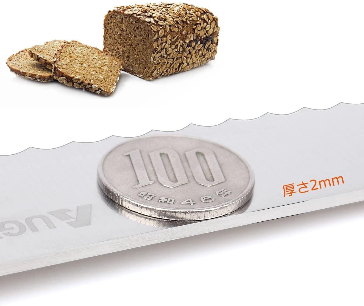 AUGYMER(オージマー) パン切り包丁 (全長/約32.5cm) シルバーの商品画像7