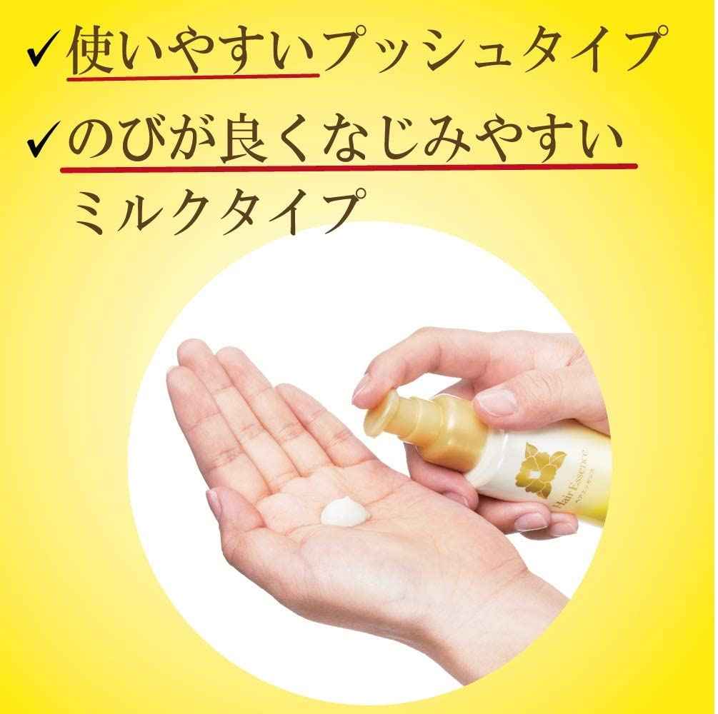 大島椿 ヘアエッセンスの商品画像8