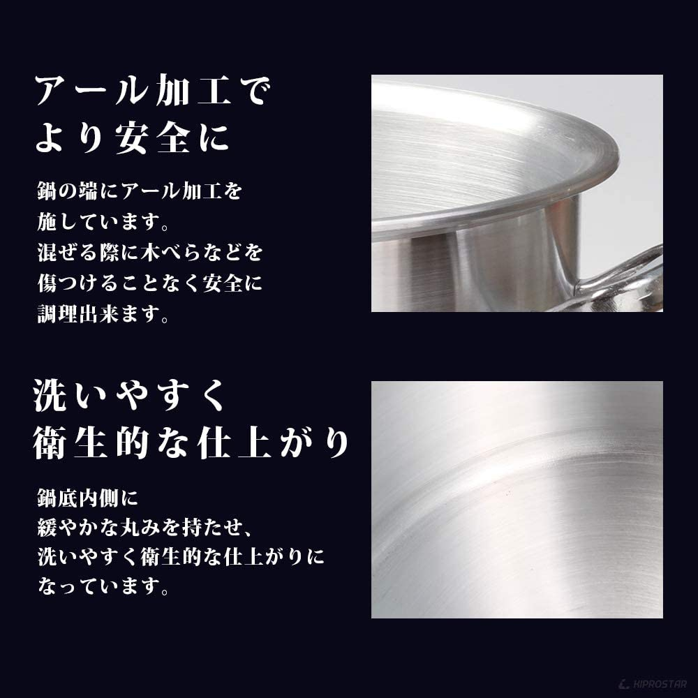 KIPROSTAR(キプロスター) 業務用アルミ半寸胴鍋(蓋付)の商品画像7