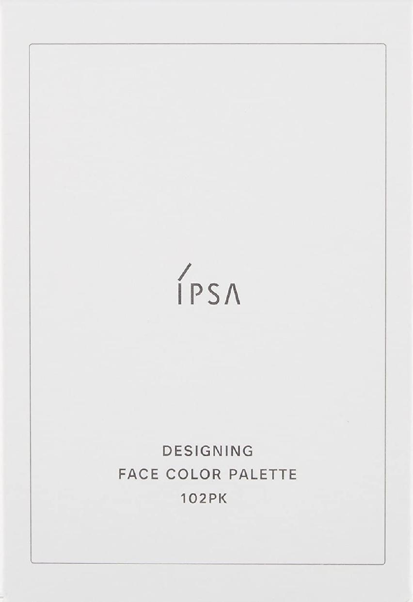 IPSA(イプサ)デザイニング フェイスカラーパレットの商品画像8