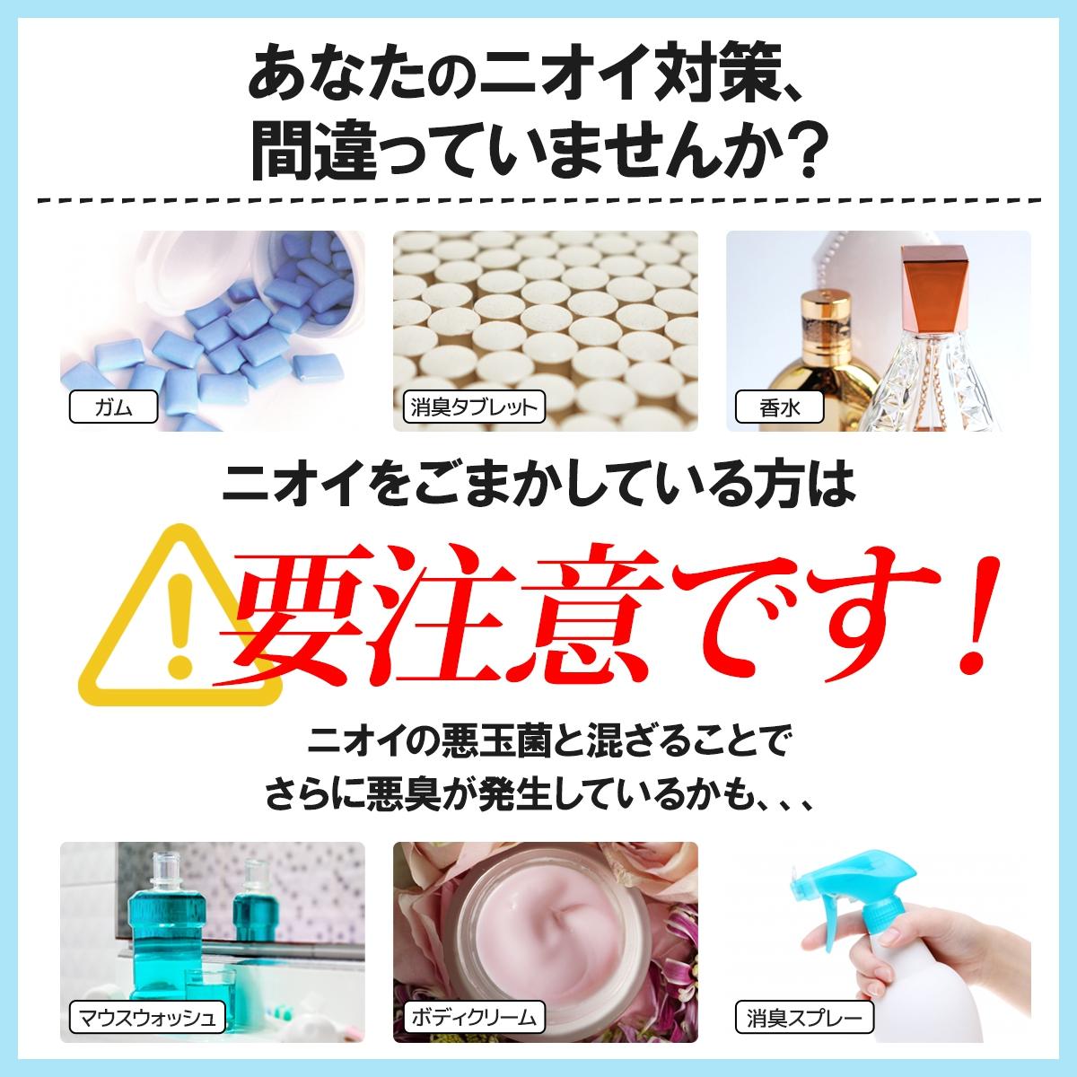 Mujina(ムジナ) NIOii ニオイイの商品画像3