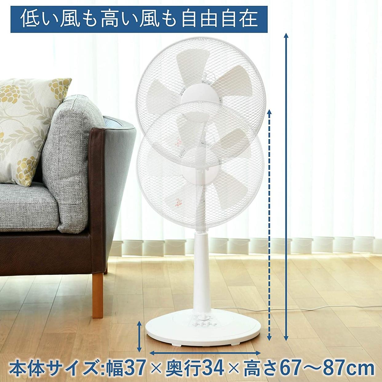 山善(YAMAZEN) 30cmリビング扇風機 YLT-C30の商品画像7