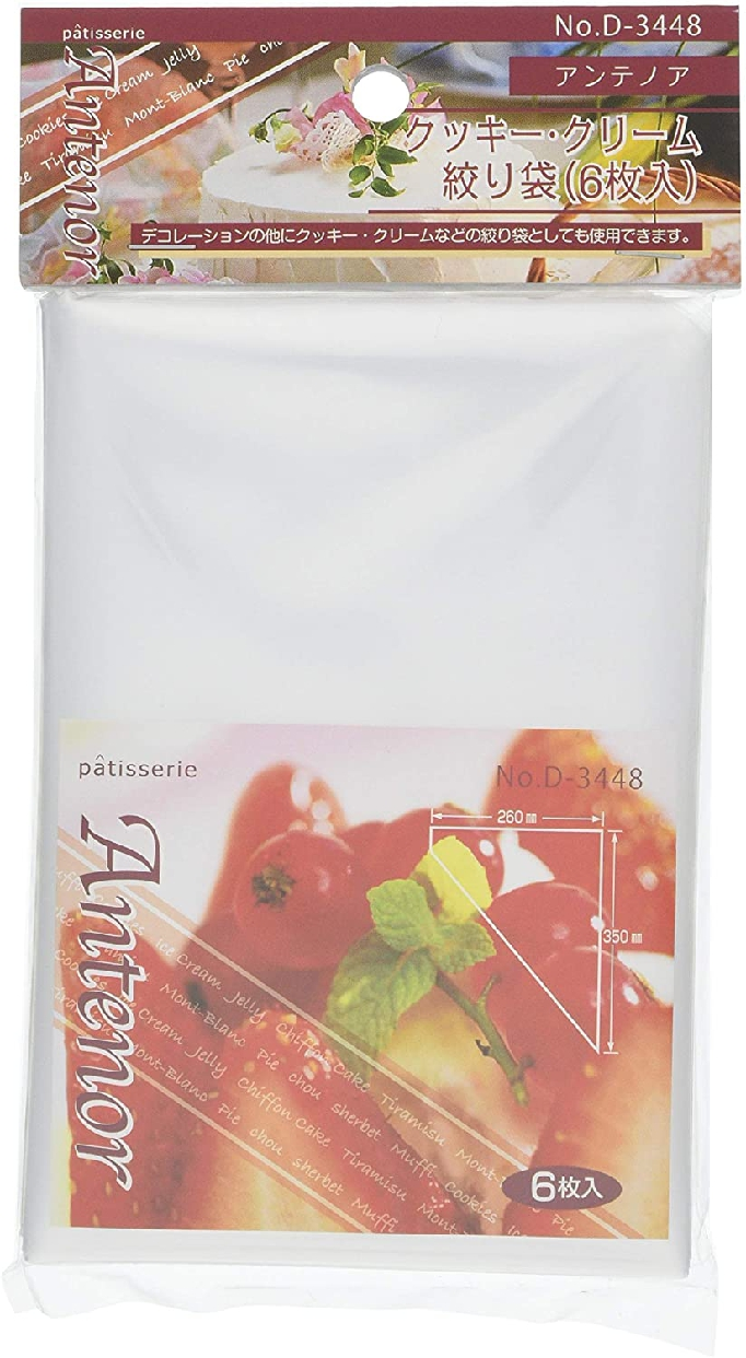 パール金属(PEARL) アンテノア クッキー・クリーム 絞り袋 6枚入 D-3448 クリアの商品画像