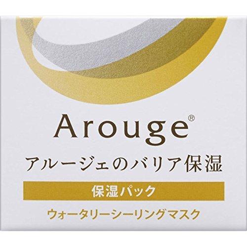 位:Arouge(アルージェ) ウォータリーシーリングマスク