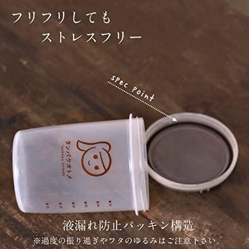 タマチャンショップ タンパクオトメ シェイカーの商品画像3