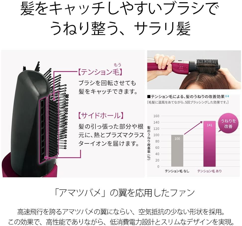 SHARP(シャープ) プラズマクラスターヘアスタイラー IB-CB56の商品画像5