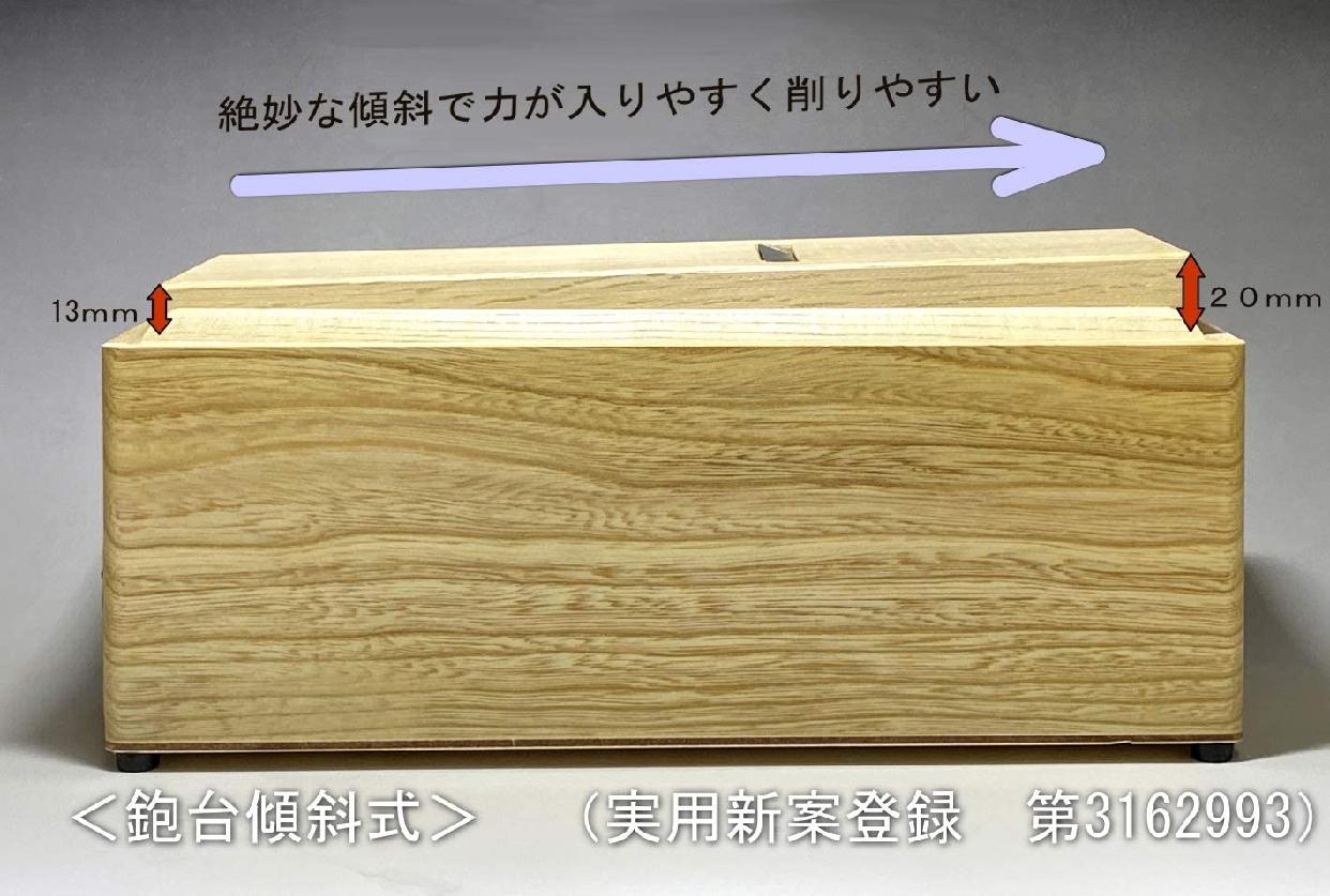 エルグラード・おぐら 鰹節削り器 弁次郎の商品画像5