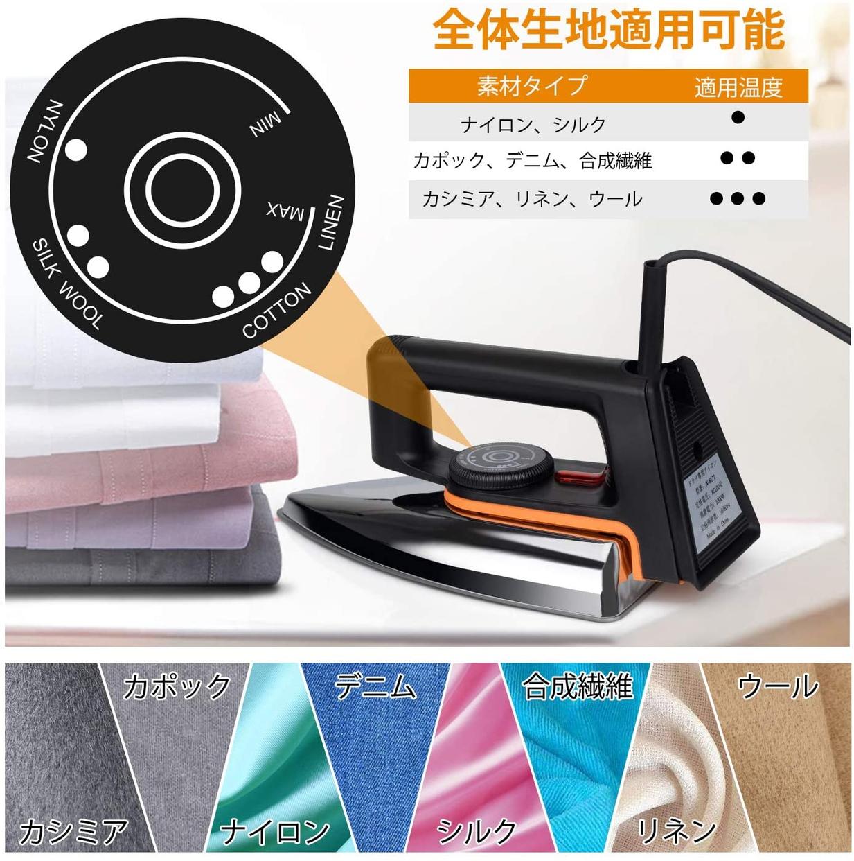 MHD ドライアイロンの商品画像4