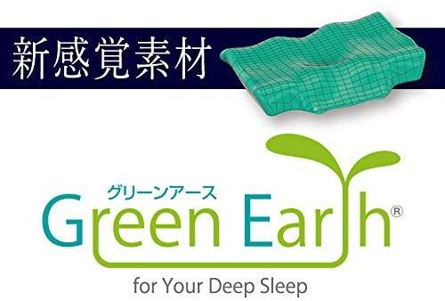 眠るシアワセ健康睡眠研究所 Green Earth Deep Restの商品画像3