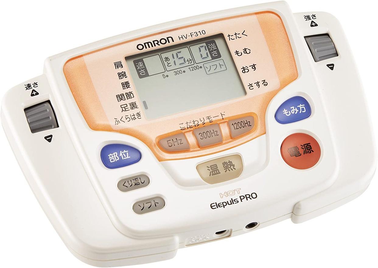 OMRON(オムロン) 低周波治療器 ホットエレパルス プロ HV-F310の商品画像