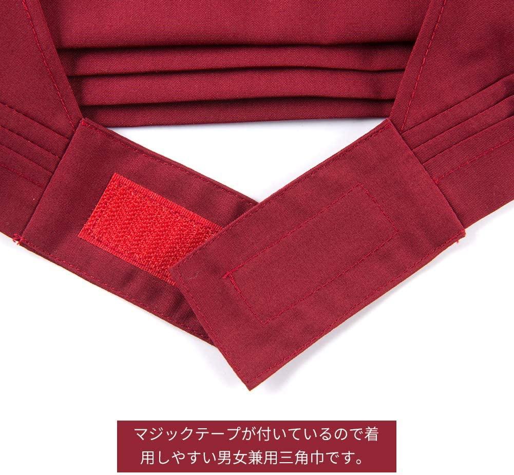 OTAKUMARKET(オタクマーケット) 三角巾 マジックテープ付きの商品画像6