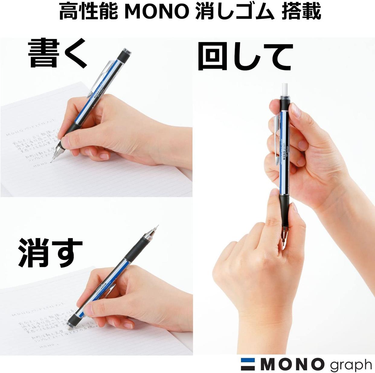 MONO(モノ) モノグラフ グリップモデル DPA-141の商品画像4
