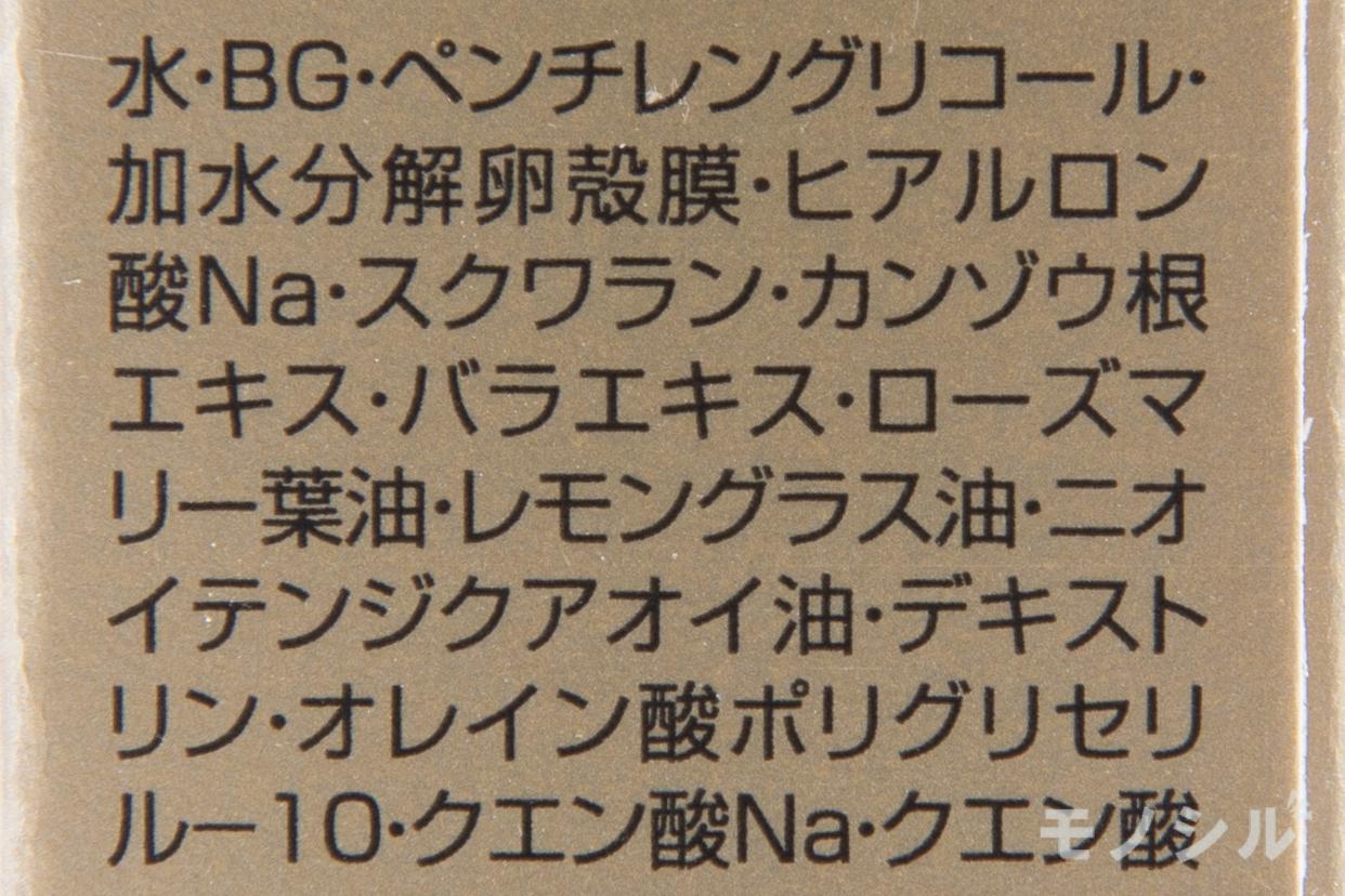 OZIO(オージオ) ビューティーオープナーの商品画像4 商品の成分表