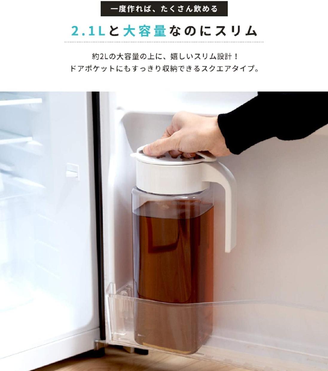 DRINK VIO(ドリンク・ビオ) D-211 2.1L ホワイト 8041の商品画像4
