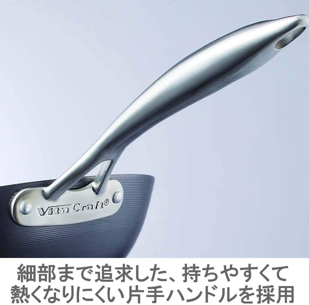 Vita Craft(ビタクラフト) スーパー鉄 フライパンの商品画像5