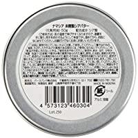 NAMASHEA(ナマシア) 生シアバターの商品画像2