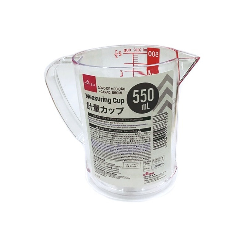 DAISO(ダイソー) 計量カップ(550ml)の商品画像