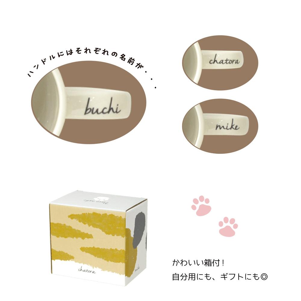 Sugar Land(シュガーランド) Neco ashi(ねこあし)マグの商品画像4